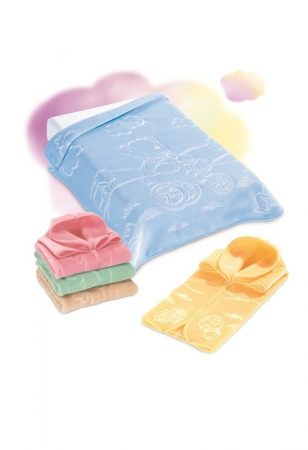 Belpla Baby Perla zsák (519) 80*90 Yellow - dobozos
