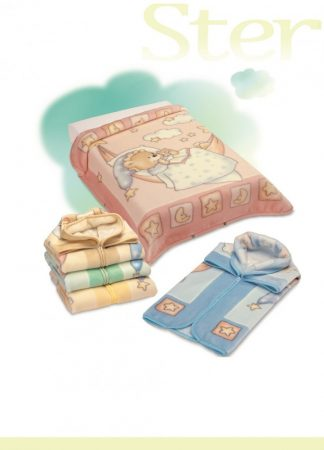 Belpla Baby Perla zsák Ster (621) 80*90 Beige - dobozos